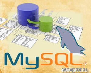 Как создать базу данных mysql в phpmyadmin? Учимся правильно создавать базу данных сайта.