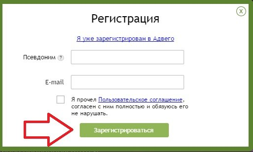 Заполнить форму регистрации
