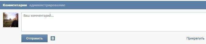 wordpress добавить комментарий