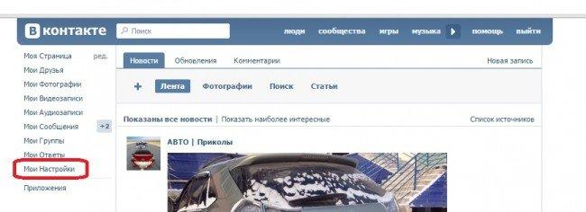Разработчикам Вконтакте
