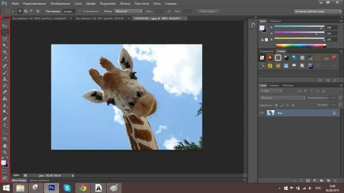 Инструменты в фотошоп