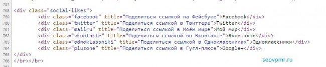 seovpmr.ru
