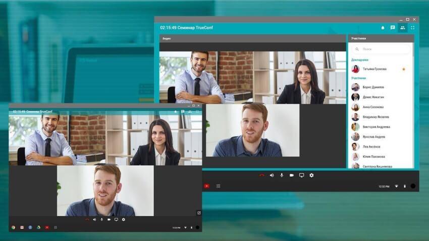 Как создать онлайн конференцию