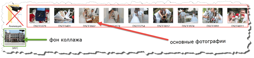 как сделать коллаж из фото в фотошопе