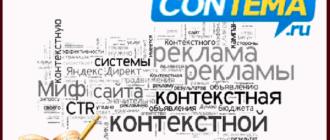 Contema - сайт на котором можно заработать деньги
