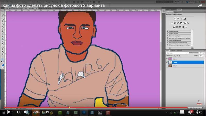 как из фото сделать рисунок в фотошоп