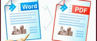 как перевести документ из word в pdf и обратно