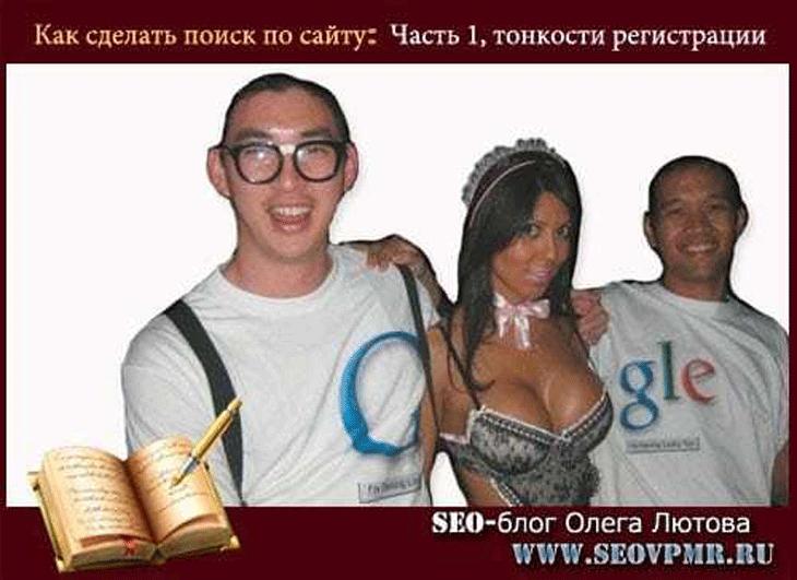 Как сделать поиск по сайту на wordpress