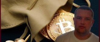как создать свой кошелёк для криптовалюты