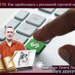 Как увеличить монетизацию сайта с низкой посещаемостью