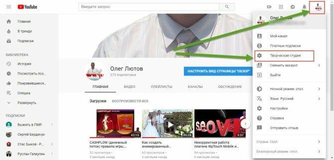 кнопка подписки на youtube