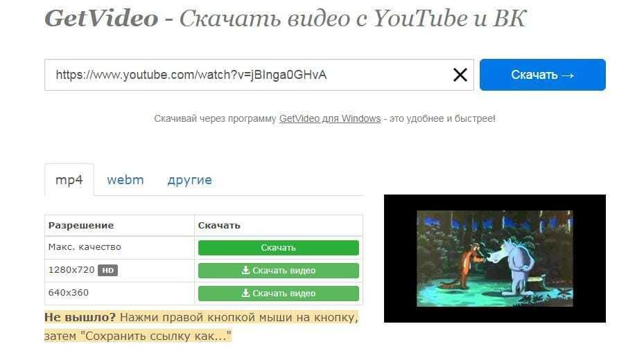 Настраиваем качество видео