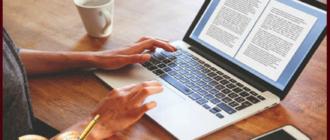 О чём писать в блоге