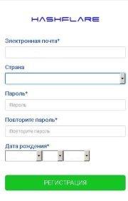 Регистрация на HashFlare