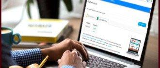 Как включить кэш браузера в Google PageSpeed Insights