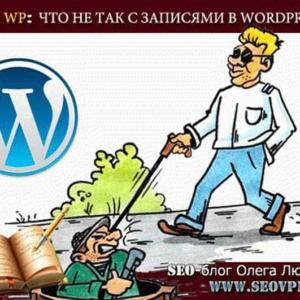 Не работает предпросмотр записи в wordpress