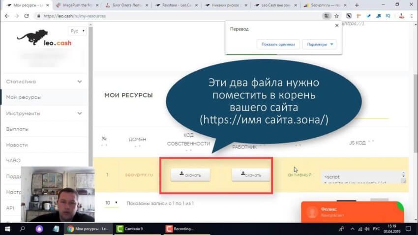 Монетизация сайта с небольшой посещаемостью
