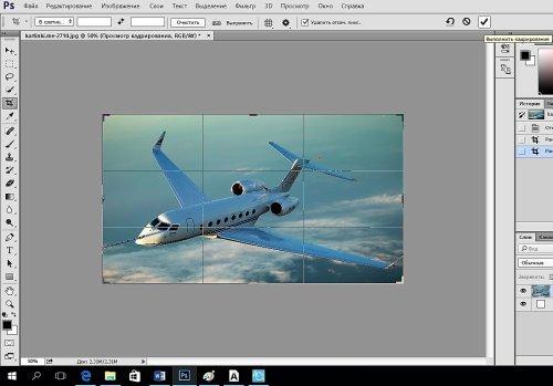 Делаем кадрирование фото в Photoshop