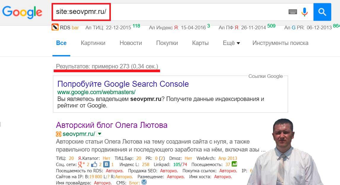 Роботс-тхт-для-Google_просто