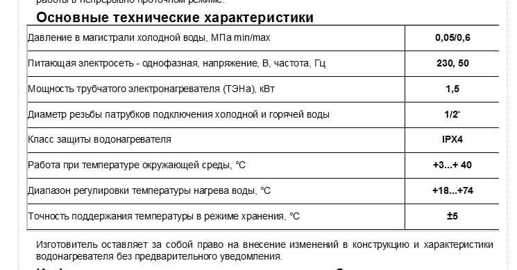 Как преобразовать pdf в exel