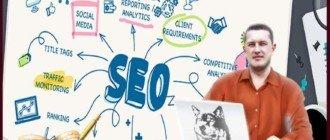 Программа для раскрутки сайтов seo tool vision