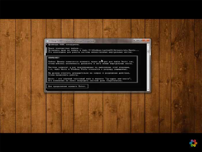 установка локального сервера dender на компьютер
