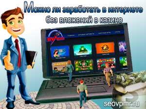 Интернет Магазин Детские Игровые Автоматы